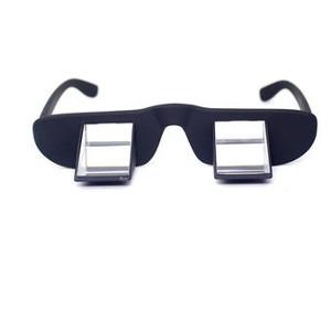 【例外ポイント2倍】【当店は4980円以上で送料無料】寝ながら見れるメガネ 2個セット