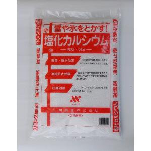 3個セット融氷雪剤 塩化カルシウム5kg×2袋組 3個セット, 伊勢志摩あご湾渡辺真珠養殖場:39a954bd --- vidaperpetua.com.br