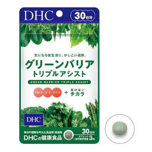 2021年2月 月間優良ショップ DHC トリプルアシスト 品質検査済 30日分 送料無料カード決済可能 グリーンバリア