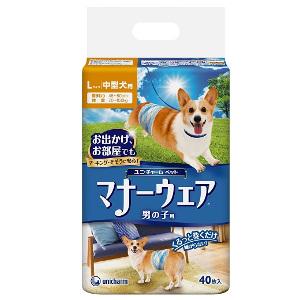 【送料無料】ユニチャーム マナーウェア 男の子用 Lサイズ 中型犬用 40枚【マナーウェア】 8個セット※メーカー都合によりパッケージ、デザインが変更となる場合がございます