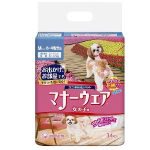 【送料無料】ユニ・チャームペット マナーウェア 女の子用 Mサイズ 小-中型犬用 34枚【マナーウェア】 8個セット※メーカー都合によりパッケージ、デザインが変更となる場合がございます