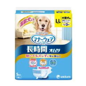 【4980円以上送料無料】マナーウェア 高齢犬用紙オムツLL 5枚【マナーウェア】 10個セット※メーカー都合によりパッケージ、デザインが変更となる場合がございます