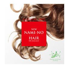 【クーポン獲得】【当店は4980円以上で送料無料】ナミーノヘアーサポート