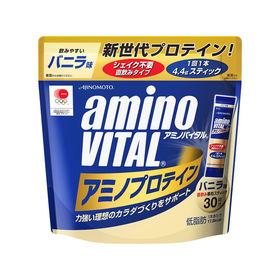 4.4g×30本入 スティックタイプ アミノバイタル アミノプロテイン バニラ味 ×10点セット 味の素