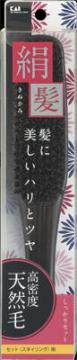 【送料込】 貝印 KQ1540 天然毛セットブラシ 絹髪 L ×60個セット