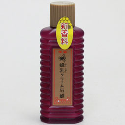 【送料込・まとめ買い×156個セット】蜂乳 ホウニュウクリームセッケン80CC 1個