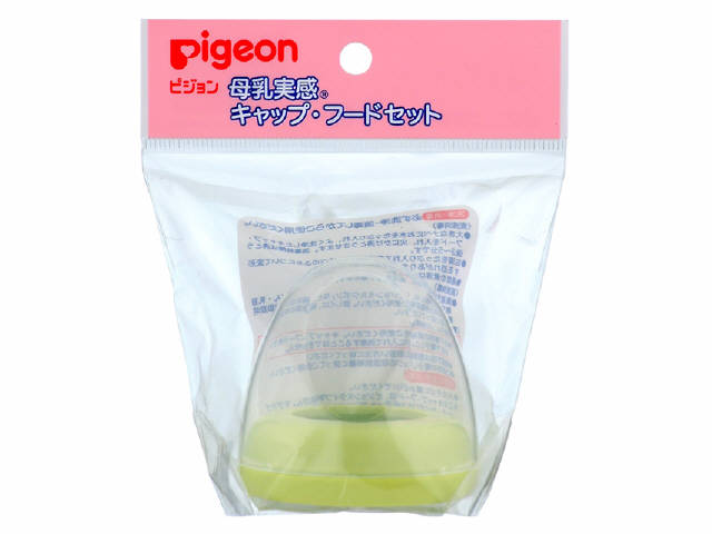 母乳実感キャップ・フードセット ライトグリーン ×100個セット