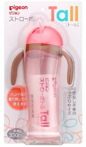 ピジョン ストローボトル トール ピンク ×20個セット