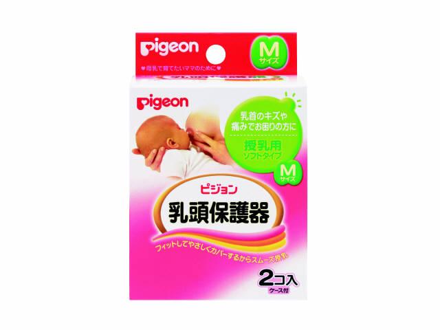 ピジョン 乳頭保護器 ソフトタイプ M ×60個セット
