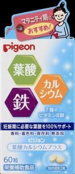 ピジョン 葉酸カルシウムプラス 60粒入 錠剤 ×20個セット