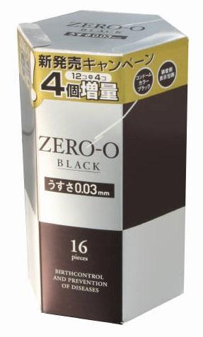 リンクルゼロゼロ 2000ブラック 16個入 ×72個セット