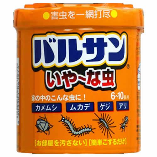 【まとめ買い】【ライオン】【バルサン】バルサン いや~な虫【20g】 ×30個セット