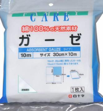 FC ガーゼ 10M ×60個セット