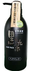 【送料込】 黒ばら本舗 黒染め ヘアパック 500ml ×24個セット