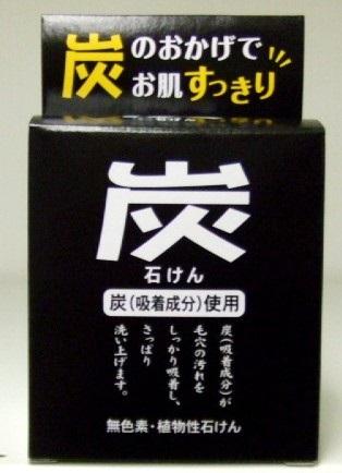 【まとめ買い】【ジュン・コスメティック】炭石けんR 100G【100g】 ×48個セット