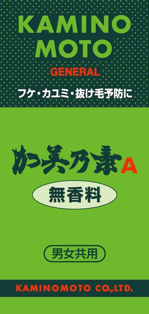 加美乃素本舗 加美乃素A 無香料 200ml ×36個セット 【頭皮ケア】