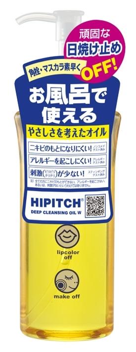 黒龍堂 ハイピッチ ディープクレンジングオイルW 190ml ×36個セット