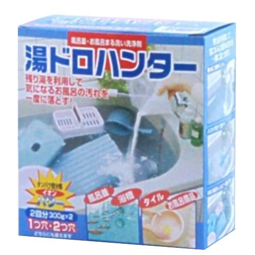 【まとめ買い】【木村石鹸工業】湯ドロハンター300G ×2袋【600G】 ×28個セット