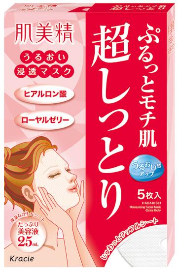【送料込・まとめ買い×48個セット】 クラシエ 肌美精 うるおい浸透マスク 超しっとり 5枚入 1個