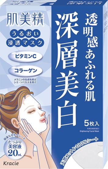 クラシエ 肌美精うるおい浸透マスク 深層美白 5枚入 ×48個セット