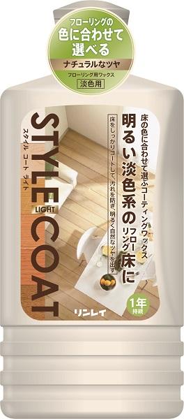 【まとめ買い】【リンレイ】スタイルコート ライト 1L【1L】 ×12個セット
