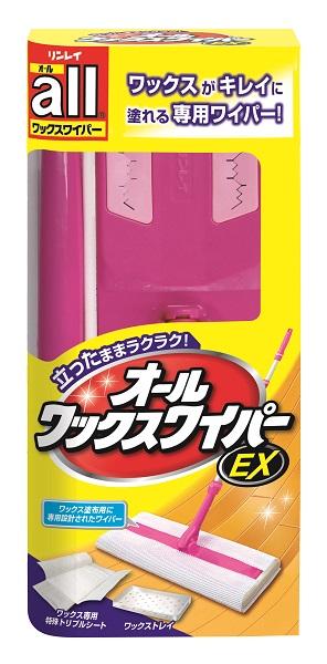 リンレイ オールワックスワイパーEX 1本 ×12個セット