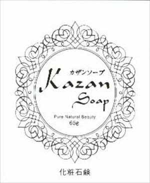 まとめ買い/4531448555112/送料無料/ 嘉山 Kazansoap カザンソープ 65g ×30個セット