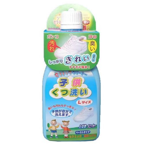 【まとめ買い】【アスト】セラミッククリーナー子供くつ洗いL200G【200g】 ×90個セット