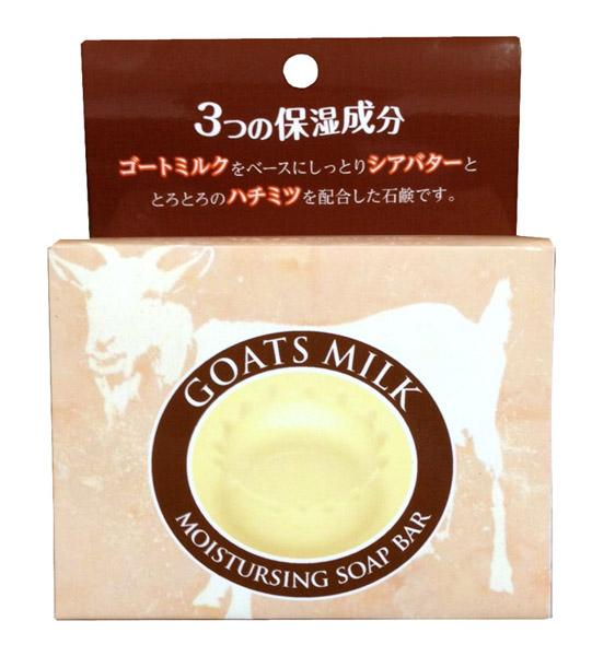 已售罄的山羊牛奶肥皂*64种安排