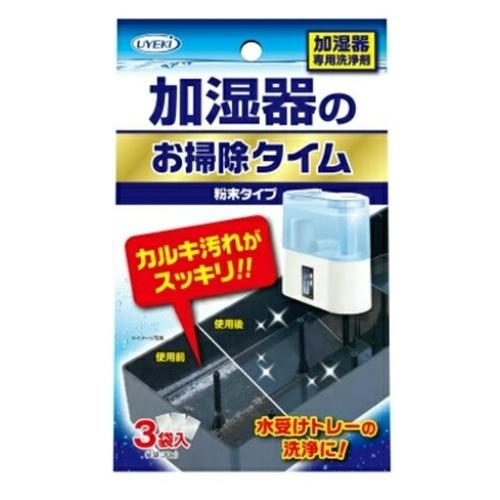 【まとめ買い】【UYEKI】【UYEKI】加湿器のお掃除タイム 30g ×3袋入【3コ】 ×72個セット