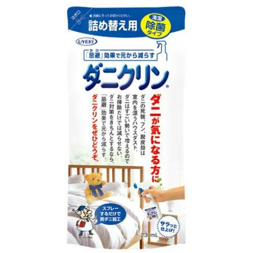 UYEKI ダニクリン 除菌タイプ 詰替え 230ml ×24個セット