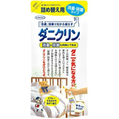 UYEKI ダニクリン 消臭・除菌タイプ 詰替え 230ml ×24個セット