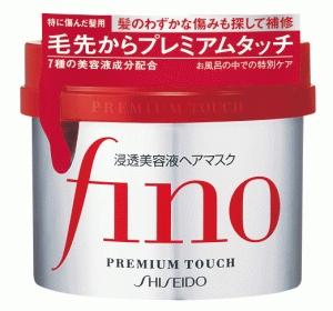 【送料込】 資生堂 フィーノ 浸透美容液 ヘアマスク 本体 230g ×36個セット