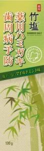 トイレタリージャパン 薬用竹塩ハミガキ 箱入り 130g ×40個セット 【歯周病予防】