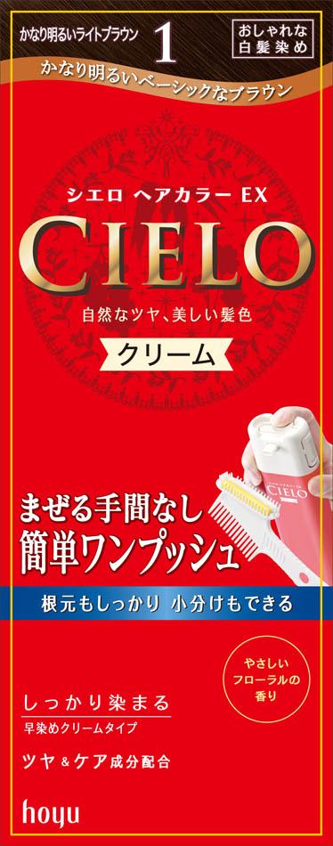 ホーユー シエロ ヘアカラーEX クリーム 1 かなり明るいライトブラウン ×27個セット