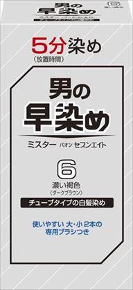 最前線の ヘンケルジャパン ミスターパオン セブンエイト セブンエイト 濃い褐色 6 6 濃い褐色 ×36個セット, 糟屋郡:1546b40a --- fabricadecultura.org.br