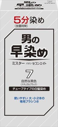 ヘンケルジャパン ミスターパオン セブンエイト 7 自然な黒色 ×36個セット