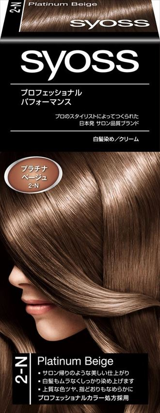ヘンケルジャパン サイオス ヘアカラー クリーム 2 プラチナベージュ ×36個セット