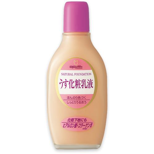 明色化粧品 うす化粧メイクアッブ ナチュラル 158ml ×48個セット