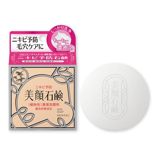 まとめ買い/医薬部外品/4902468113703/送料無料/ 明色化粧品 明色美顔石鹸 80g ×48個セット