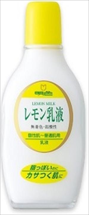 明色化粧品 レモン乳液 明色化粧品 158ml 158ml ×48個セット ×48個セット, アサヒカルピスウェルネスショップ:12adadf6 --- officewill.xsrv.jp