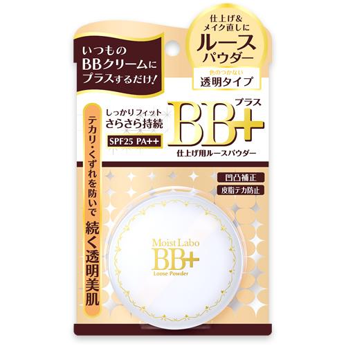 明色化粧品 モイストラボ BB+ ルースパウダー 透明タイプ ×48個セット