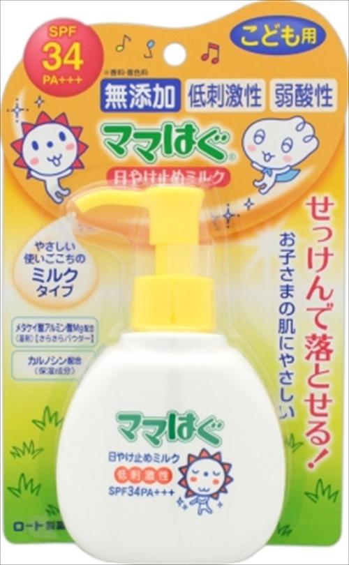 ロート製薬 ママはぐ 日やけ止めミルク 100g ×36個セット 【キッズ・ベビー対応UVケア】