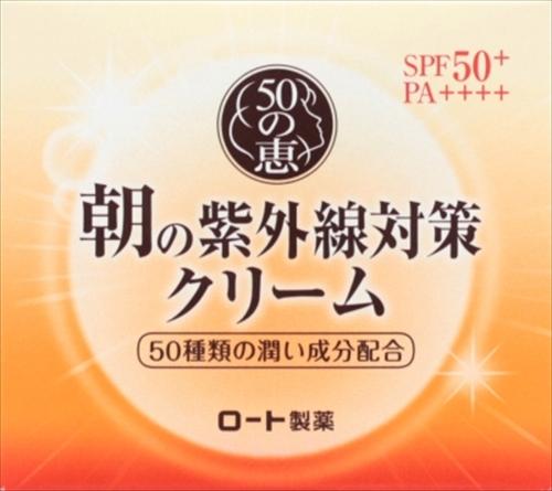 ロート製薬 ×36個セット 50の恵 朝の紫外線対策クリーム 90g ロート製薬 50の恵 ×36個セット, セフリムラ:85ba11bc --- officewill.xsrv.jp