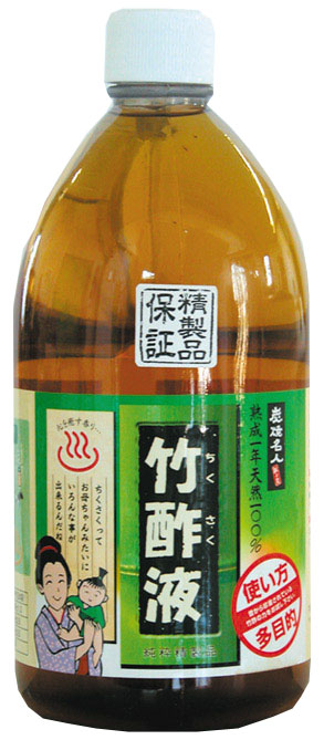 日本漢方研究所 高級竹酢液 1L 透明ボトル入り ×12個セット