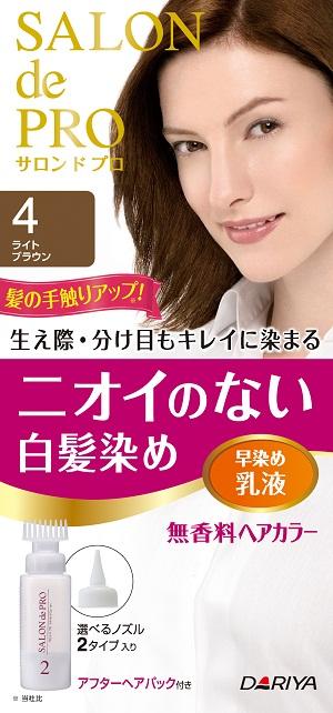 ダリヤ サロンドプロ 無香料 ヘアカラー 早染め乳液 白髪用 4 ライトブラウン ×27個セット