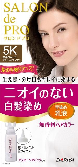ダリヤ サロンドプロ 無香料 ヘアカラー 早染め乳液白髪用 5K 栗色がかったナチュラルブラウン ×27個セット