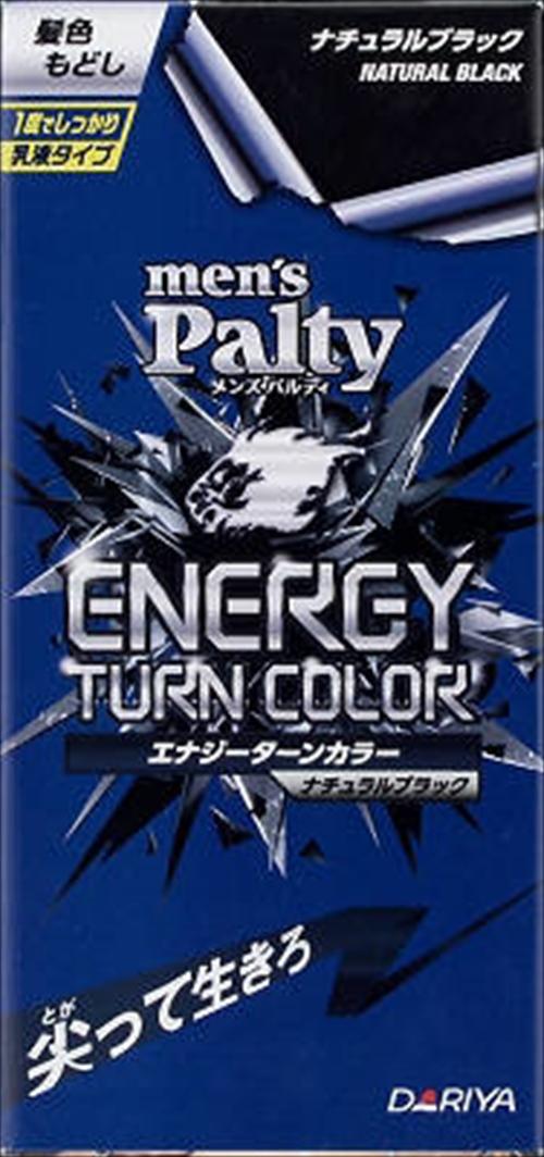 【まとめ買い】【ダリヤ】【メンズパルティ】メンズパルティ エナジーターンカラー ナチュラルブラック ×36個セット