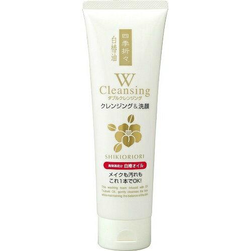 熊野油脂 四季折々 白椿油 Wクレンジング洗顔フォーム 190g ×48個セット