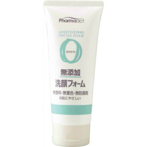 Pharma Act non additive facial cleansing form tube